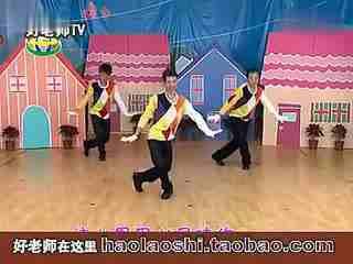 欢乐大天使系列《天使》校园儿童舞蹈视频[好老师tv图片