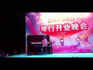 数鸭子.20130710钢琴舞台演奏图片