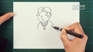 卡通简笔画之医生