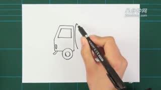 卡通简笔画之洒水车