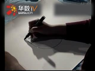 儿童简笔画教程视频 [水枪]