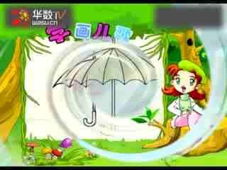 姜宏儿童画幼儿创意简笔画