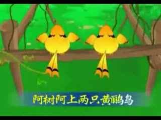 视频大全古城歌曲与蜗牛华数歌鸟儿--幼儿TV精绝黄鹂详解图片