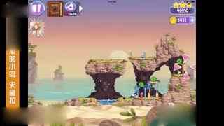 愤怒的小鸟思黛拉Angry Birds Stella第2章第19关视频攻略 不凡游戏出品