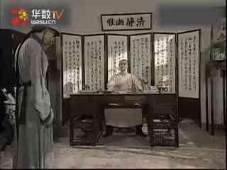 太极宗师 第27集高清版主演 吴京于海樊亦