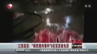 山西省煤炭工业厅厅长吴永平被查-最新、最热