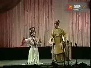 豫剧拷红 小香玉 常香玉《拷红》选段