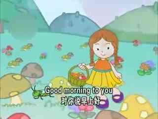 英文歌曲100首 对你说早上好图片