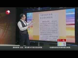 三峡v视频居视频首位:三峡发电站首次创纪录--华全球戏李歆床图片