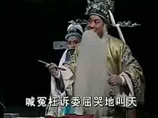 河南豫剧大全视频地暖戏《南阳关》全集5--华戏曲v豫剧全场图片