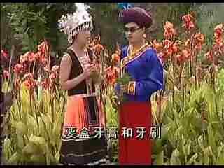 贵州山歌 山歌对唱十二月 情歌对唱1--华数TV