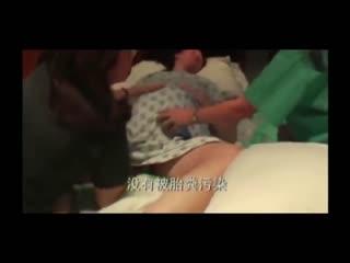 外国女性水中分娩视频全过程