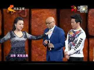 全集 性爱 台湾/中华好诗词_20150110_台湾潮男来袭...