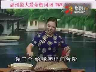 徐玉燕传奇18
