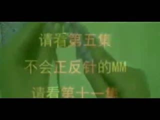 完美麻花华数编织围巾-教程叶子织法--教程TV鸿基4738zg视频换屏幕图片