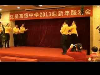 江南哈密红星高级中学元旦v高中--高中新疆styL视频教学圆周运动舞蹈图片