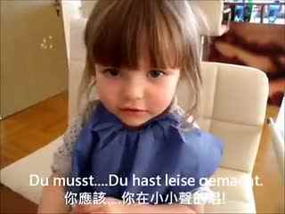 搞笑视频大全 萌化了!超可爱德国小萝莉说中文