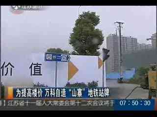 香港小学一至三年级今日起暂停面授课14天
