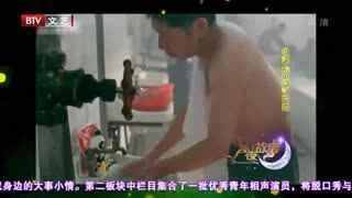 星夜故事_20150205_王丽云:从小号称澡堂子红 王文林:让人望而却步的老汤