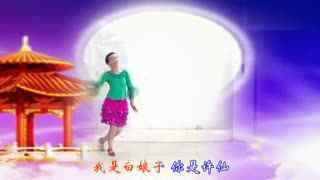 最新广场舞教学教案广场视频舞蹈华数--神话T后滚翻爱情v广场图片