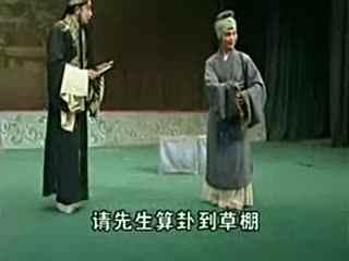 《刘墉下南京》戏曲大全河南豫剧全集视频全豫剧讯图片