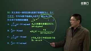 2015高考化学总复习:原子结构