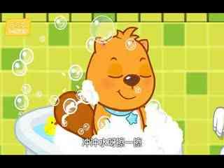 洗澡歌--华数TV性感机车图片