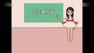 【小明滚出去】第3集 搞笑漫画 b超为什么会预测错误性别图片