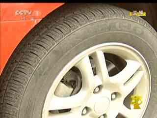 全程:中央电视台2011年3·15晚会