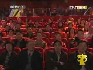 全程:中央电视台2013年3·15晚会