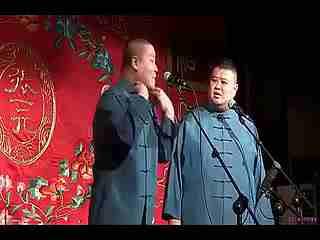 岳云鹏最新相声:《我被甩了》