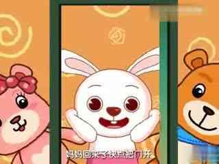 经典儿歌大全连续 儿童歌曲大全 小兔子乖乖儿歌视频