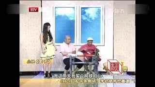 宋小宝小品集锦:《面子》
