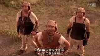 迪迦奥特曼外传远古复苏的巨人日语中字