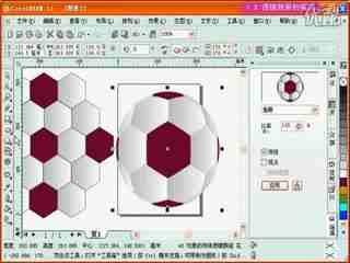 ID排版 InDesign 排版教程 实例教程 InDesign 华