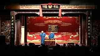 岳云鹏最新相声:《我师父鸡贼》