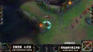 中国第一adc:uzi开启疯狗模式大战文森特图片