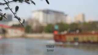 二更视频:漂洋过海来看你
