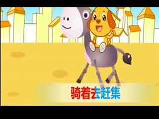 儿童歌曲视频大全连续播放 儿歌三百首 小白兔爱跳舞