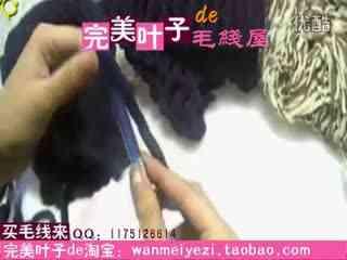 双视频教程织法第二集华数元宝--单板TV帽子教程v视频视频初学图片