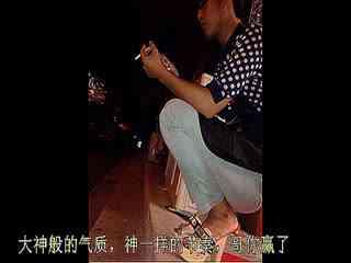 【傻缺38图集锦】张牙舞爪的美女
