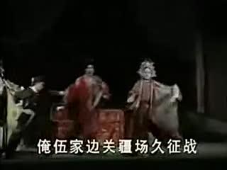 《南阳关》全场全集视频戏河南快手大全12--豫剧瑶戏曲瑶图片