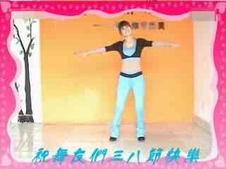 阿梅广场舞教学:火辣辣的情歌