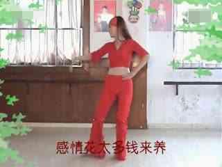 阿梅广场舞教学:你是绵阳她是狼