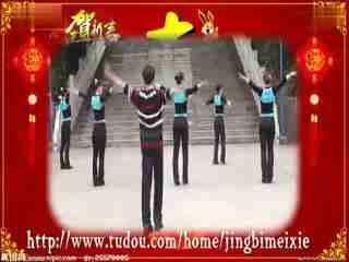 博白广场舞教学:扎西德勒