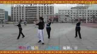 博白广场舞教学:走天涯