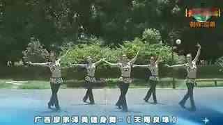 博白广场舞教学:天赐良缘