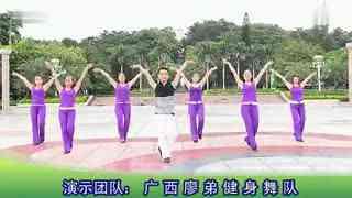 博白广场舞教学:遇到真爱