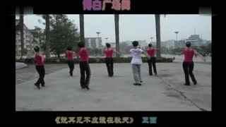博白广场舞教学:说再见不应该在秋天