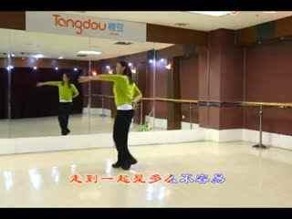 萱萱广场舞课 今生无缘来生再聚--华数TV